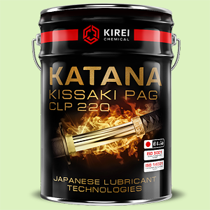 KATANA Kissaki CLP PAG 220