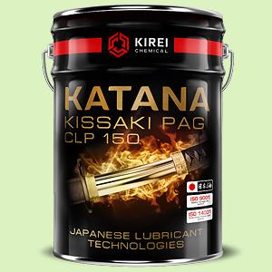 KATANA Kissaki CLP PAG 150